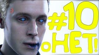 LP. Detroit: Become Human #10 КОНЕЦ РАССЛЕДОВАНИЮ!