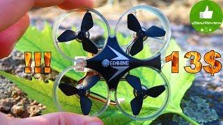 ✔ World Smallest Drone Eachine E012 - 13$ + Розыгрыш!