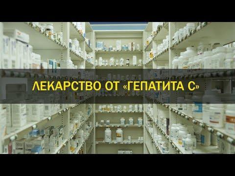 Санатории украины заболевания печени