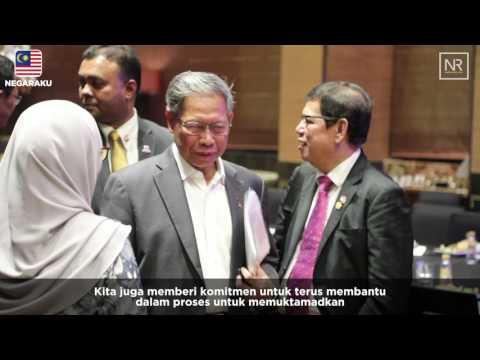 Sidang Kemuncak ASEAN Ke-30 dan Mesyuarat Berkaitan di Manila