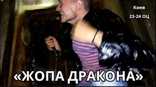 ZABROSKI: