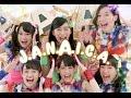 "チームしゃちほこ「J.A.N.A.I.C.A.」MVは""A""ことづくし"