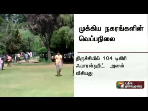 Details-of-mercury-level-in-Tamil-Nadus-cities