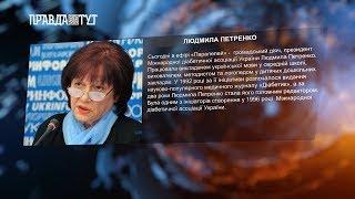 «Паралелі» Людмила Петренко: запобігання та лікування цукрового діабету