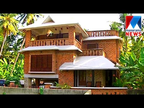 Low cost house | Veedu | Manorama News