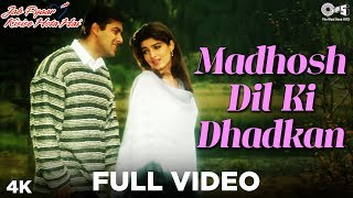 90s Romantic Song | Madhosh Dil Ki Dhadkan | Lata