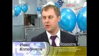 ТрансКредитБанк - Открытие доп.офиса