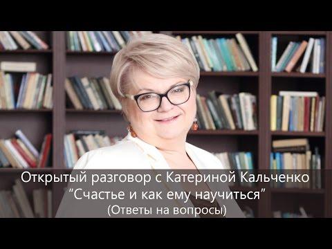Смотреть русский фильм в погоне за счастьем в хорошем качестве