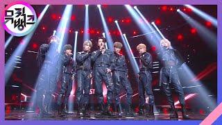 Dangerous - E'LAST(엘라스트) [뮤직뱅크/Music Bank]   KBS 210115 방송