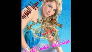 تحميل اغاني سوسن الحسن رسمي تخبلت 2012 رسول الغرام MP3