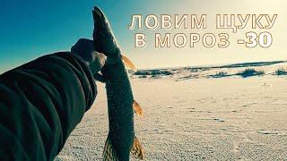 preview picture of video 'Рыбалка на Раздольном. Слабый клев. Одна щучка'