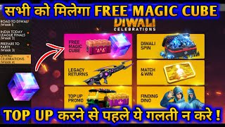 How To Get Free Magic Cube And Tuk Tuk Car Skin | Free Fire New Diamond Top Up Event & get free skin