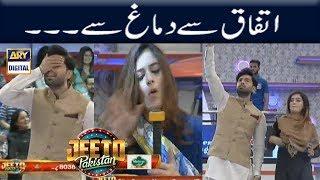 Khali Dabbay Se Dhoor Rehna Hai - Fahad Mustafa