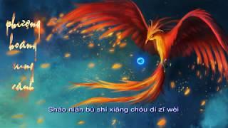 [Lyrics] Phượng Hoàng Tung Cánh remix.