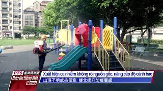Đài PTS – bản tin tiếng Việt ngày 12 tháng 5 năm 2021