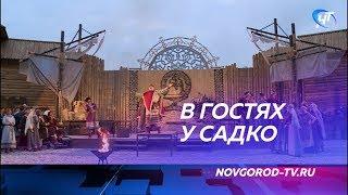 В Великом Новгороде состоялась премьера фолк-рок мюзикла «Садко»
