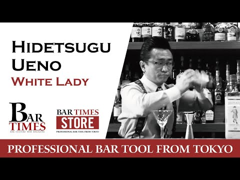 Séquence recette world class – White lady by Hidetsugu Ueno et Master Class Diageo