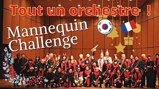 Mannequin-challenge French- Korean Saxophone Orchestra !