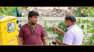 Ragalai with Rahul | Rainbow channel