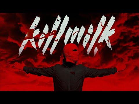 KILL MILK - ОТ ЗАКАТА ДО РАССВЕТА