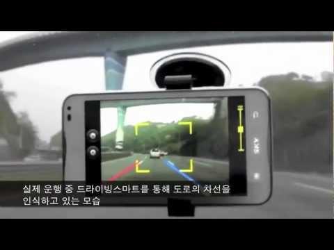 Video of 차선인식,블랙박스 - 드라이빙스마트