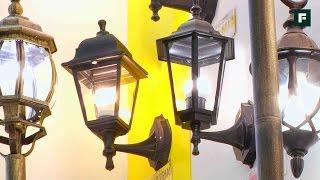 Выбор уличного освещения на загородном участке видео