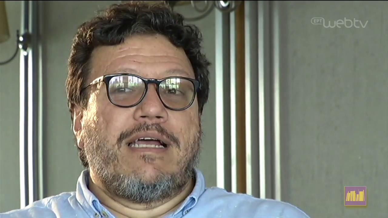 Συνέντευξη με τον Σαντιάγο Γκαμπόα (Santiago Gaboa)-Απόσπασμα 4ο | ΕΡΤ