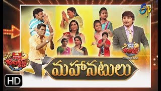 Extra Jabardasth | 29th June 2018 | Full Episode | ETV Telugu