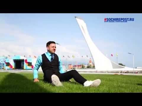 Олимпийский Парк и Сочи Парк - Как? Где?