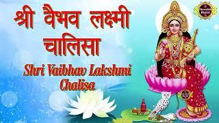 Maa Lakshmi song    Lakshami Mata Bhajan