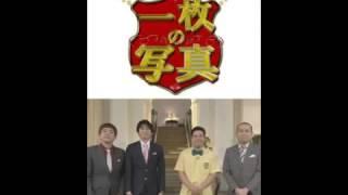 博多華丸・大吉とタカアンドトシの友情