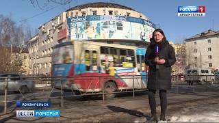 В Архангельске крупный пожар в ТЦ