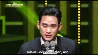 Kim Soo Hyun 金秀賢  김수현 - 2015 Korea Drama Awards - The Grand Prize Winner