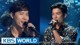 Homme - Today I Will | 옴므 - 오늘도 난 [Immortal Songs 2]