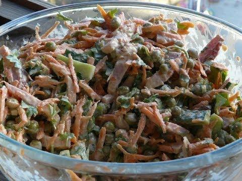 Салат быстрого приготовления на праздничный стол / Салаты на праздничный стол