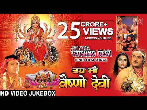 Download Navratri 2018 Special!!!!Jai Maa Vaishnodevi I Hindi Movie Songs I Full HD Video Songs Juke Box HD Mp4 3GP Video and MP3