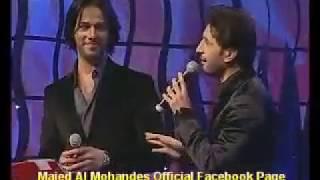 تحميل اغاني ماجد المهندس و منصور زايد - روحي بلقاك | Majid Al Mohandis & Mansoor Zayed - Roohi Block MP3