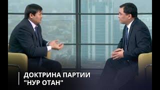 2013.10.07 - Телеканал Хабар 24 - Интервью Саясат Нурбек