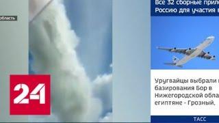 В Подмосковье спасатели по ошибке сбросили 40 тонн воды на полицейских - Россия 24
