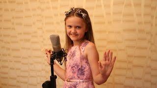 """В 8 лет так петь!? Нет, это невозвожно!!! """" Уходи и дверь закрой """""""