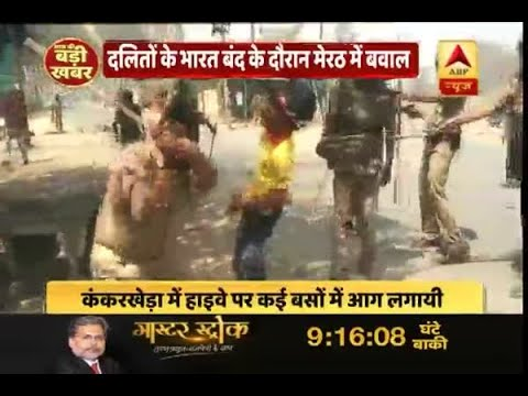 Bharat Bandh Protesters Torch Public Vehicles Police Resort To Lathicharge In Meerut