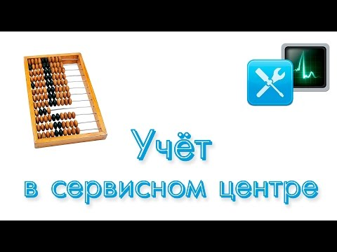 Видеообзор РемонтОнлайн