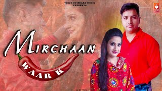 Mirchaan Waar K | Ankur Verma, Komal | Rahul KB | Latest Haryanvi Songs Haryanavi 2018