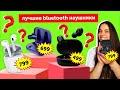 Bluetooth наушники HOCO ES34 - видео