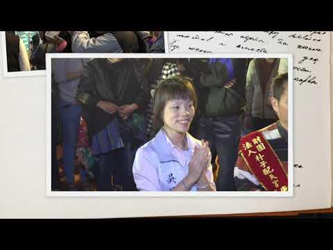 2020 01 24朴子市公所「福開廟門」~朴子市長 吳品叡