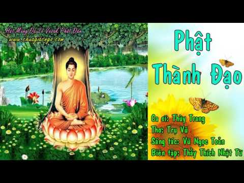 Phật thành đạo