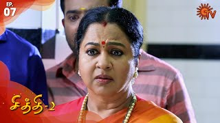 Chithi 2 - Episode 7 | 3rd February 2020 | Sun TV Serial | Tamil Serial