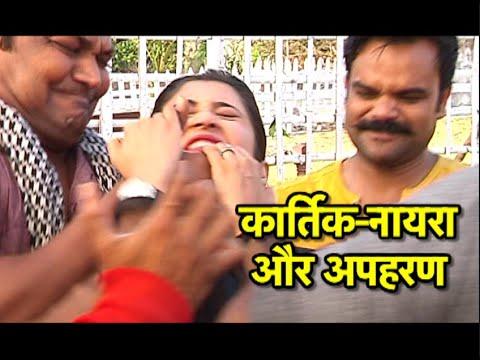 Yeh Rishta Kya Kehlata Hai: SHOCKING! Naira KIDNAPPED?