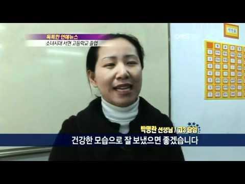 mp4 Seohyun High School, download Seohyun High School video klip Seohyun High School