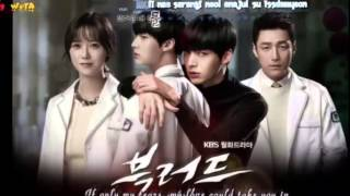Only One   Tiffany Blood OST Part 1